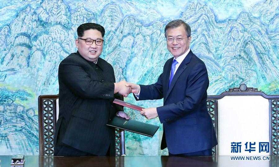 澳门mg电子游艺:韩朝首脑签署《板门店宣言》确认无核化目标