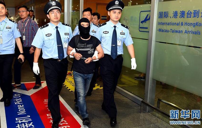 联璧金融嫌犯被抓 警方从境外将主要嫌犯押解回