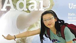 写诗难吗?杭州六年级女生一年写了50多首英文诗