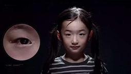 警方用AI人脸识别一次找回4名走失10年的孩子