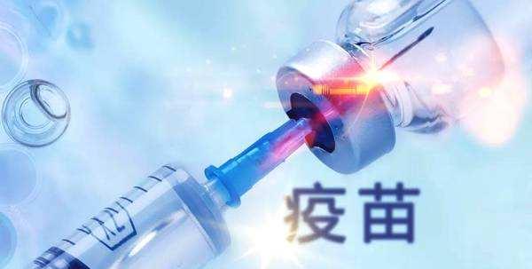 秋冬流感高发季临近流感疫苗会否