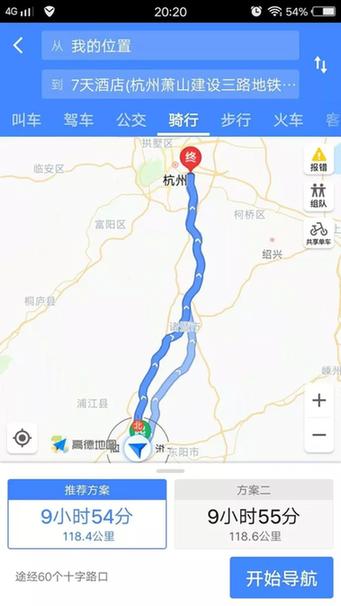 男生狂奔120公里!从义乌跑到杭州想偶遇前女友